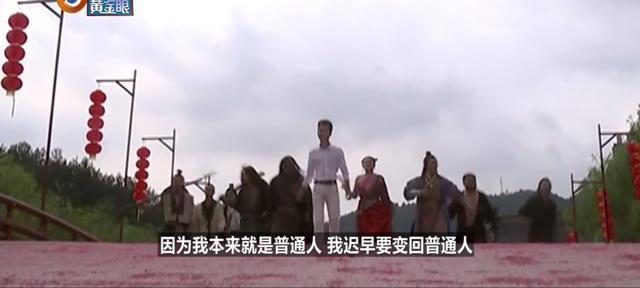 网红小吴近况曝光,因发际线还清50万债款,考虑转行直播卖车 作者: 来源:猫眼娱乐V