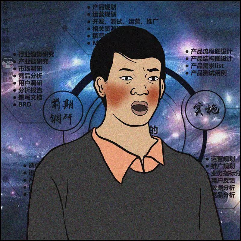 互联网公司刻板印象合集:程序员,个个秃头吗?