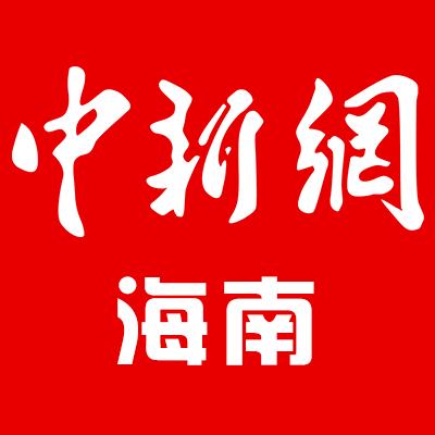 陈慧娴海口演唱会将开唱 旅行社