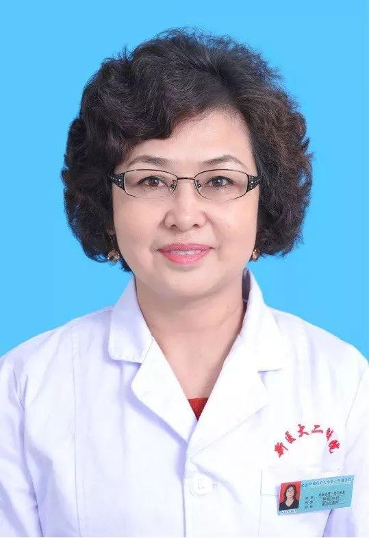 专家资讯丨新疆医科大学专家来奇台县人民医院坐诊啦