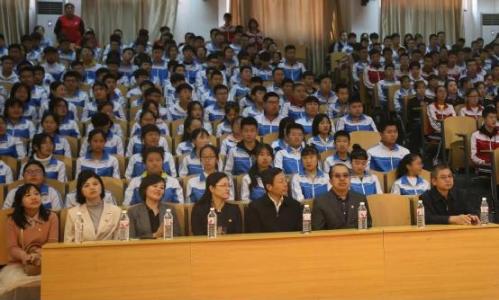 大连金普新区司法局送法进校园活动