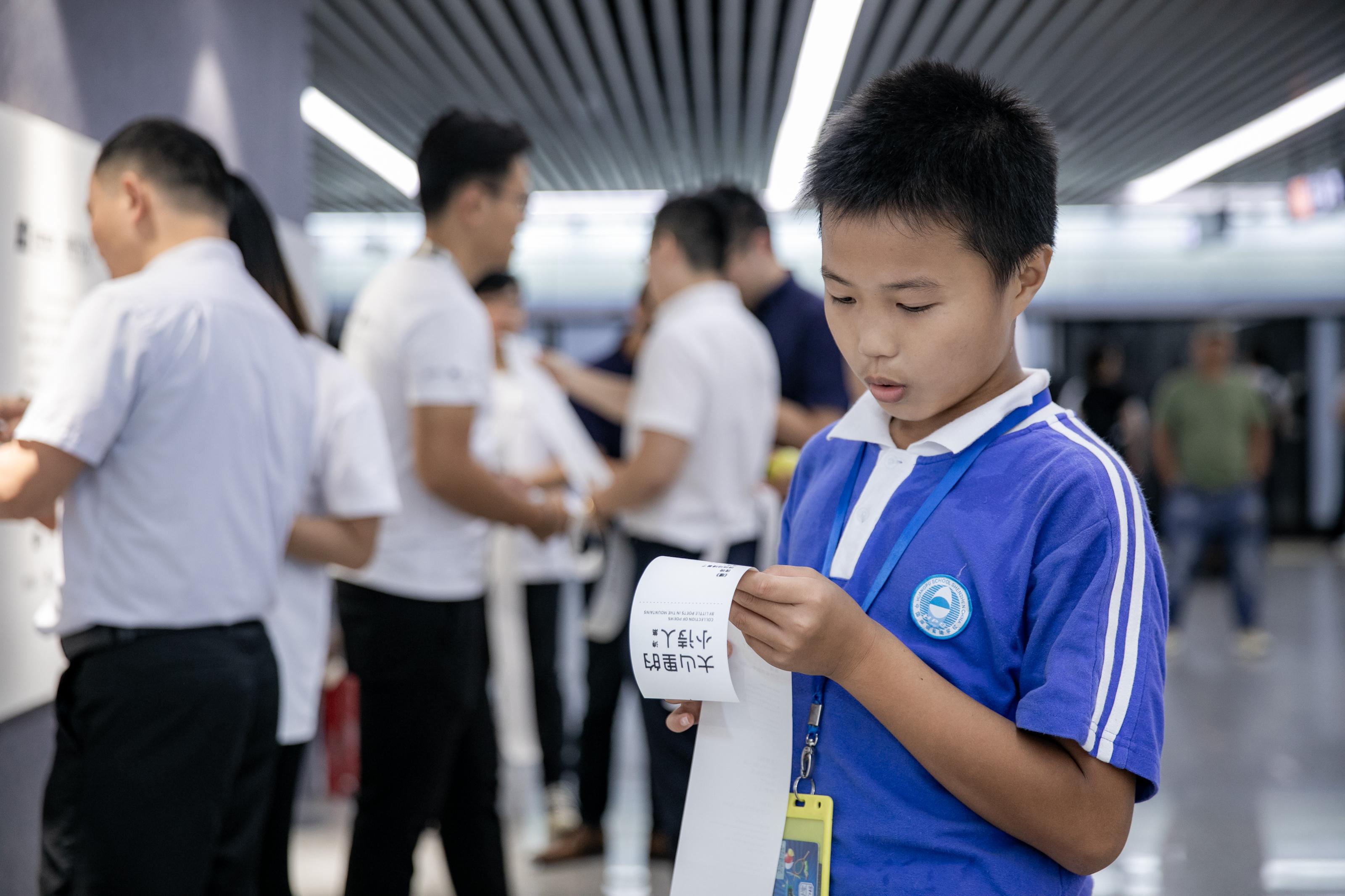 深圳福田地铁站成网红打卡地,竟是因为这些孩子写的诗!