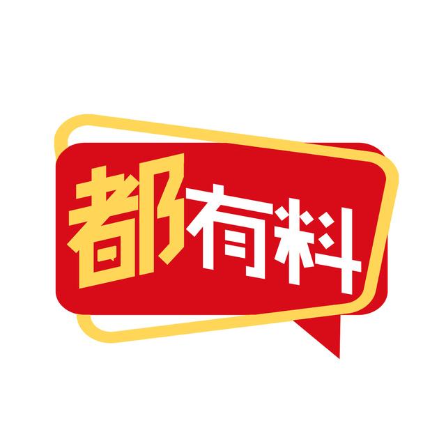 李明浩图片华附、执信、二中、广