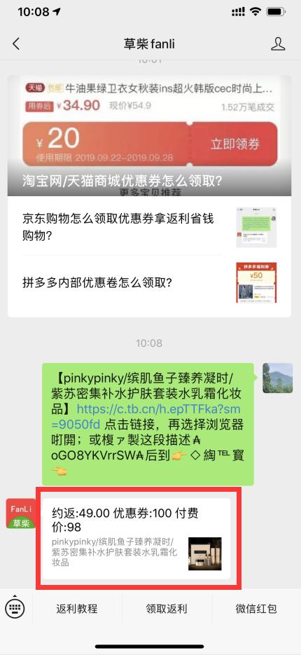 http://www.xqweigou.com/zhengceguanzhu/71129.html