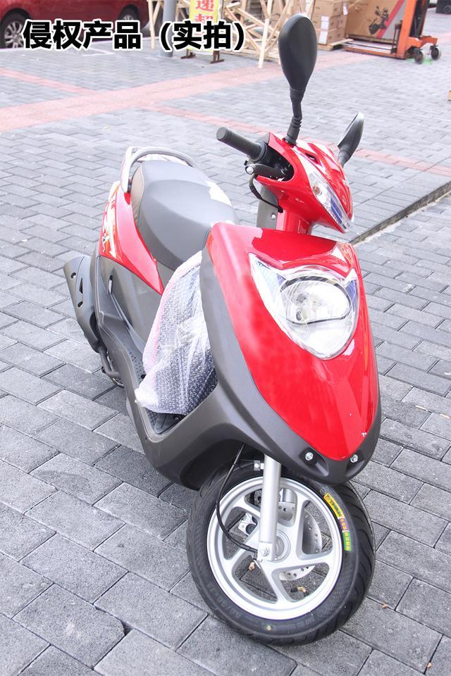 最畅销的摩托车_台州车企上演本田摩托车模仿秀