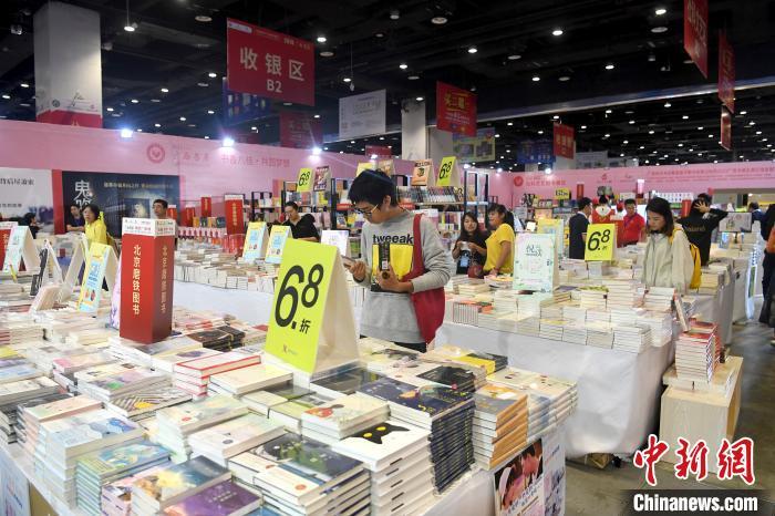 <strong>国之利刃小说第二届中国全民阅读</strong>
