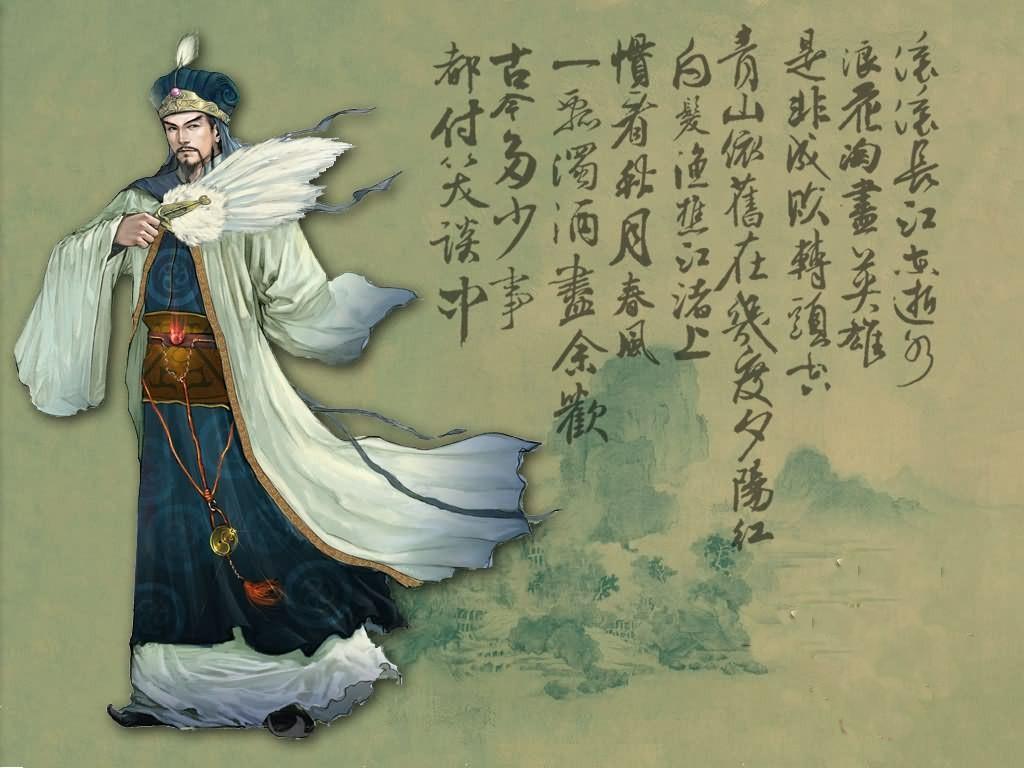 诸葛亮脍炙人口的故事_易经 破解诸葛亮 借东风 之谜
