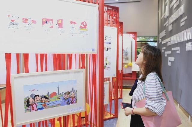 用漫画庆祝新中国成立70周年!35件作品分享10万奖金