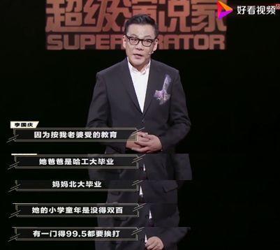 李国庆和俞渝互撕:夫妻相处是买菜好还是买刀好?