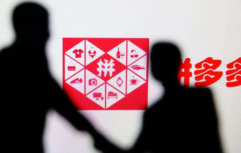 大逆转!拼多多市值超京东,黄峥身价1500亿,等于3个刘强东?