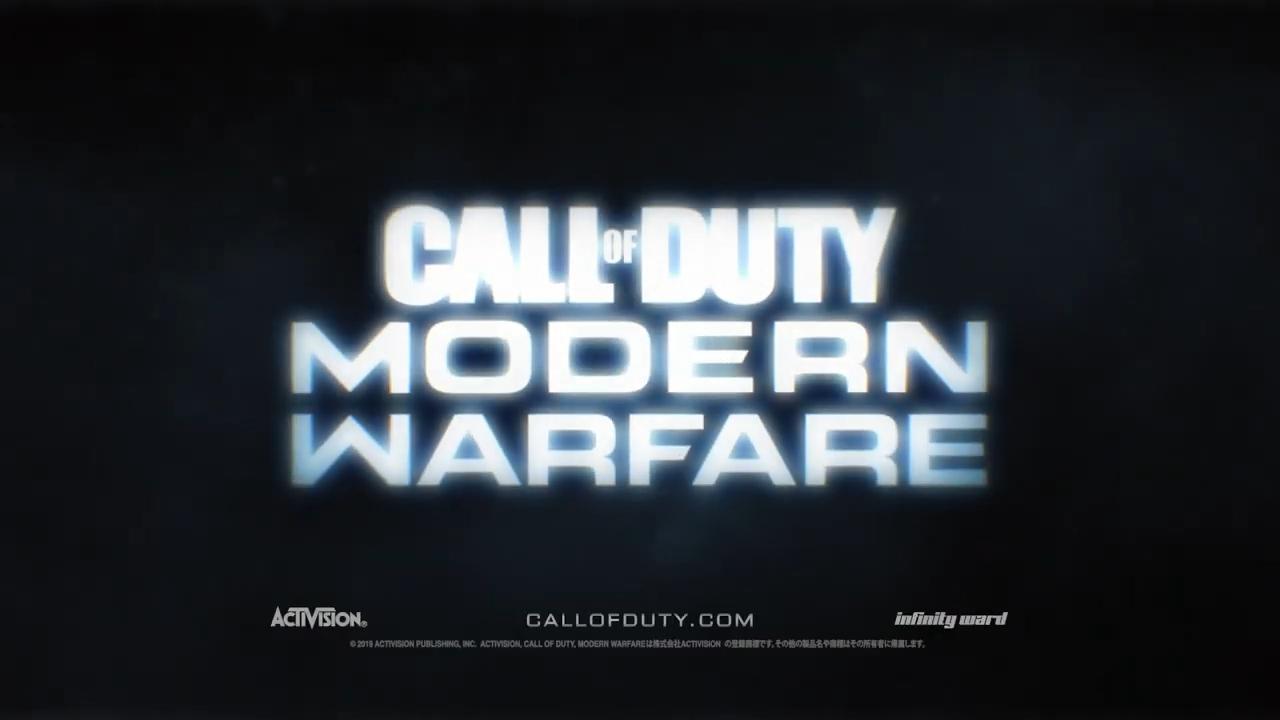 壮绝的现代战争《使命召唤:现代战争》现已发售!