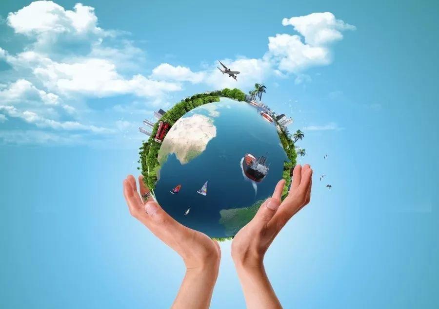 (三)环保问题