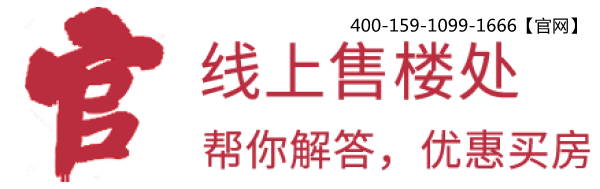 【营销中心】——杭州千岛湖阳光水岸官方售楼处电话地址!在售房源详情!