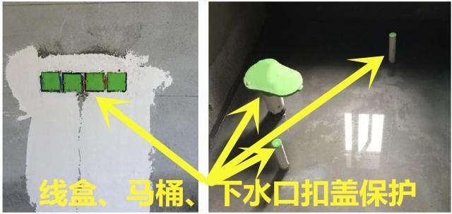 <b>绝不是简单的水电木瓦油!包含施工技巧+注意事项!干货分享!</b>
