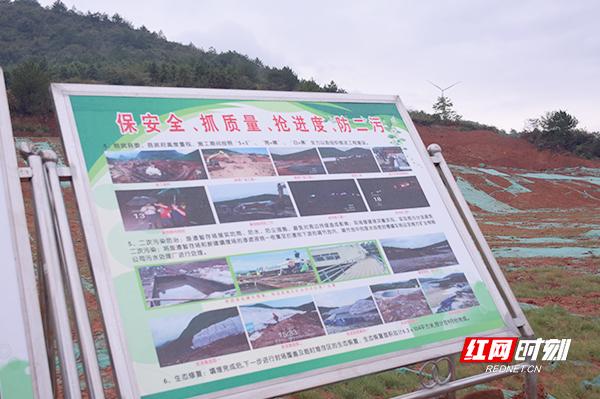 奶昔是什么郴州:市长调研临武 重点看了这些地