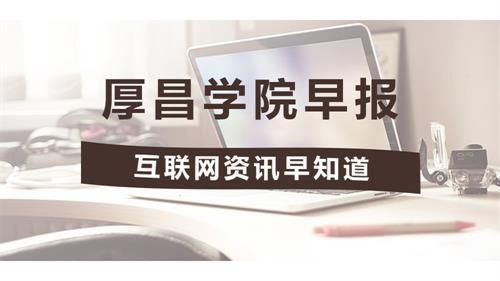 厚昌早报丨李国庆发布15则针对性