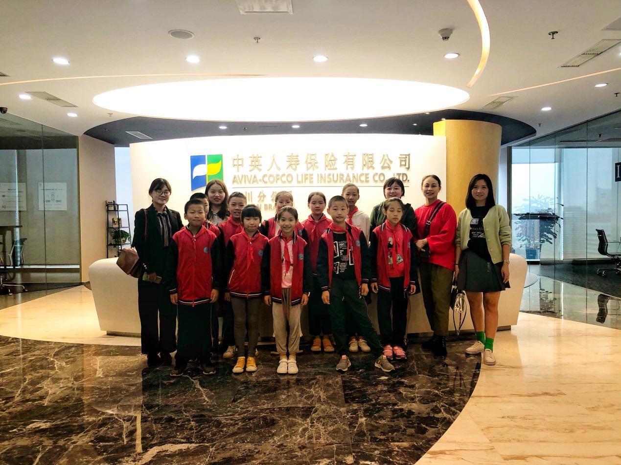 """中英人寿四川分公司携手中国儿童中心开启""""星星点灯""""十年筑梦之旅"""