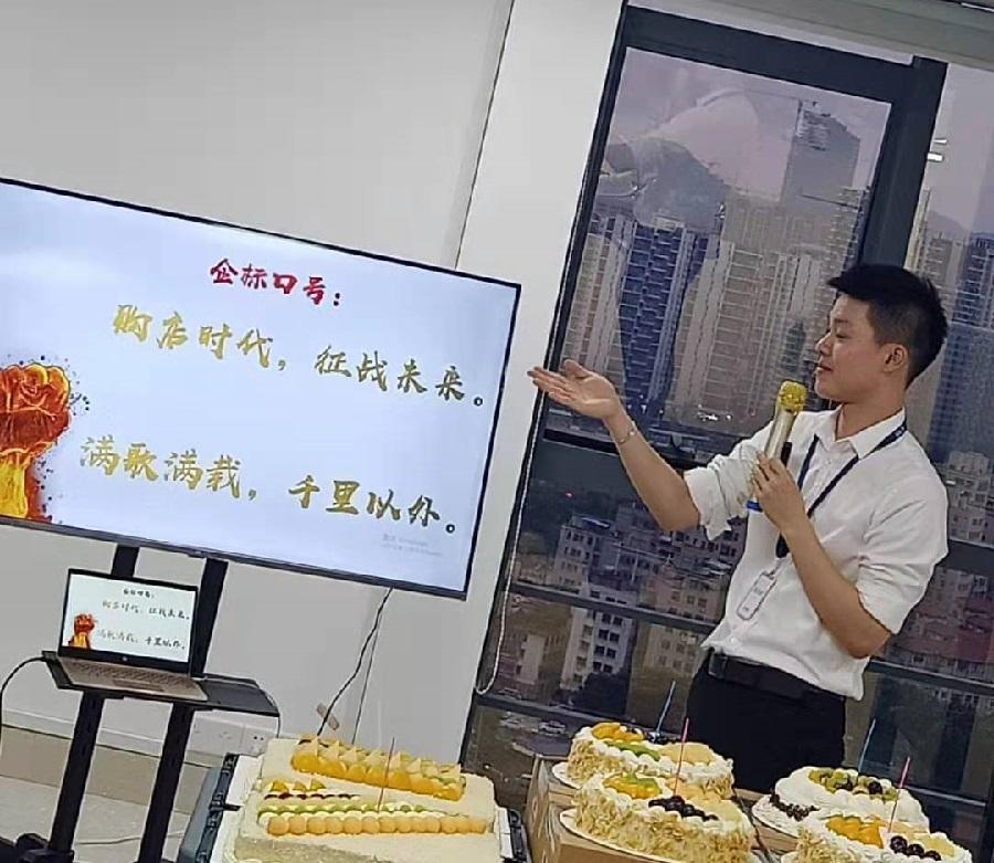 <b>生日会,甜甜的蛋糕和新分组,购店网冲鸭</b>