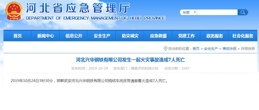 http://www.bdxyx.com/qichejiaxing/46424.html