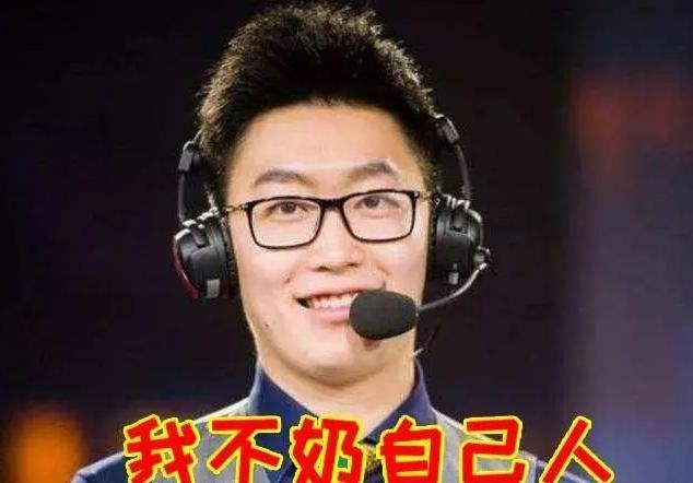 管泽元预测S9:LPL一支队伍能进入决赛,另一支是SKT