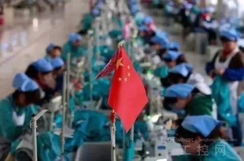 改革开放三十年,俄罗斯人如何看待中国?