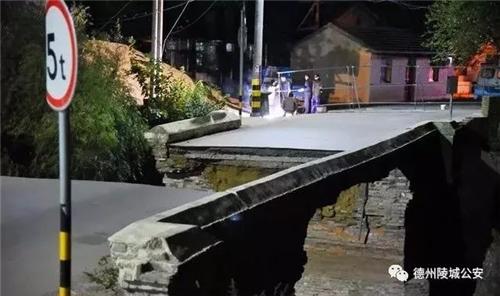 昨晚山东德州陵城一桥面垮塌,一辆小型客车掉落桥下!附官方情况说明