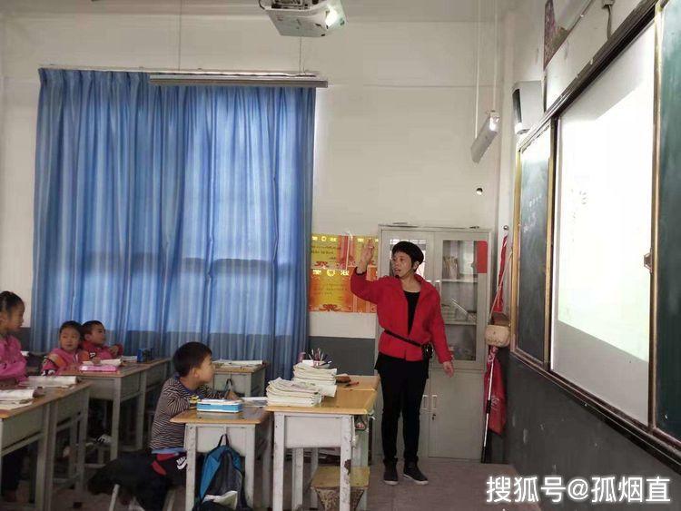 沈寨镇小专栏|好老师,好学生,好学校