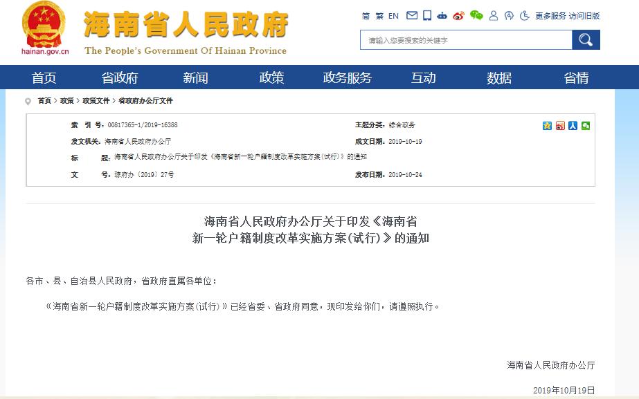 http://www.gyw007.com/nanhaixinwen/369942.html