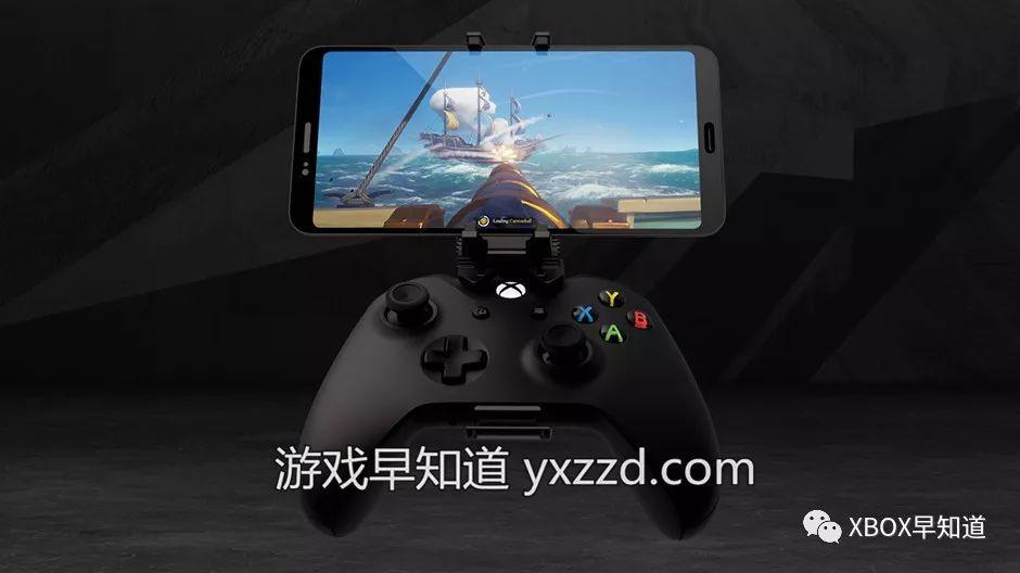 微軟宣布將為ProjectxCloud云游戲推出專用硬配件首款手機支架公布