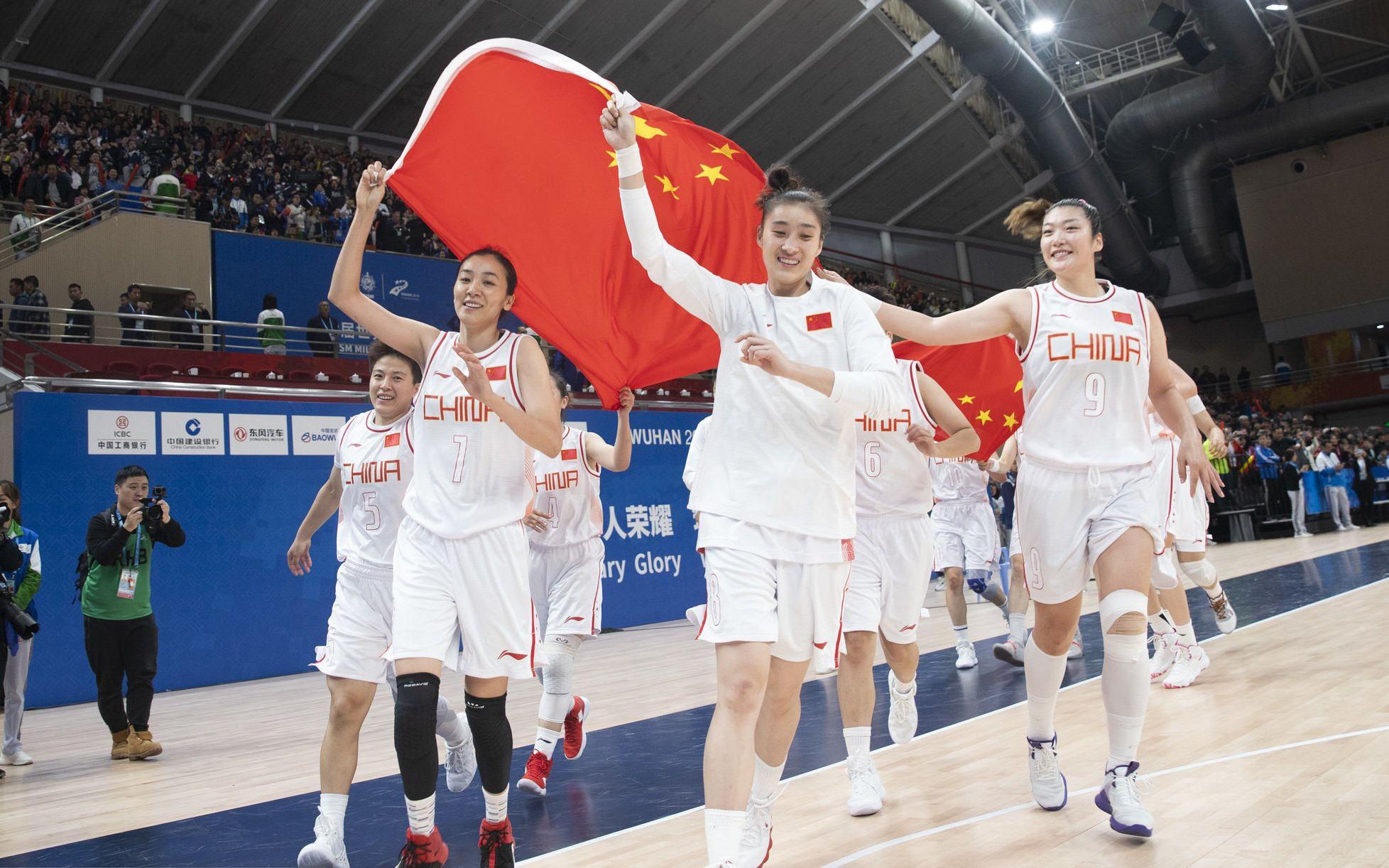 二人性世界漫画军运会女篮决赛大胜巴西,中国队全胜夺冠