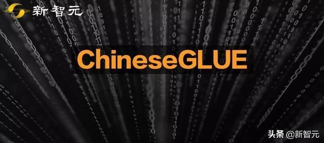 好文章摘抄加书名一篇四段_超30亿中文数据首发!首个专为中文NLP打造的GLUE基准发布