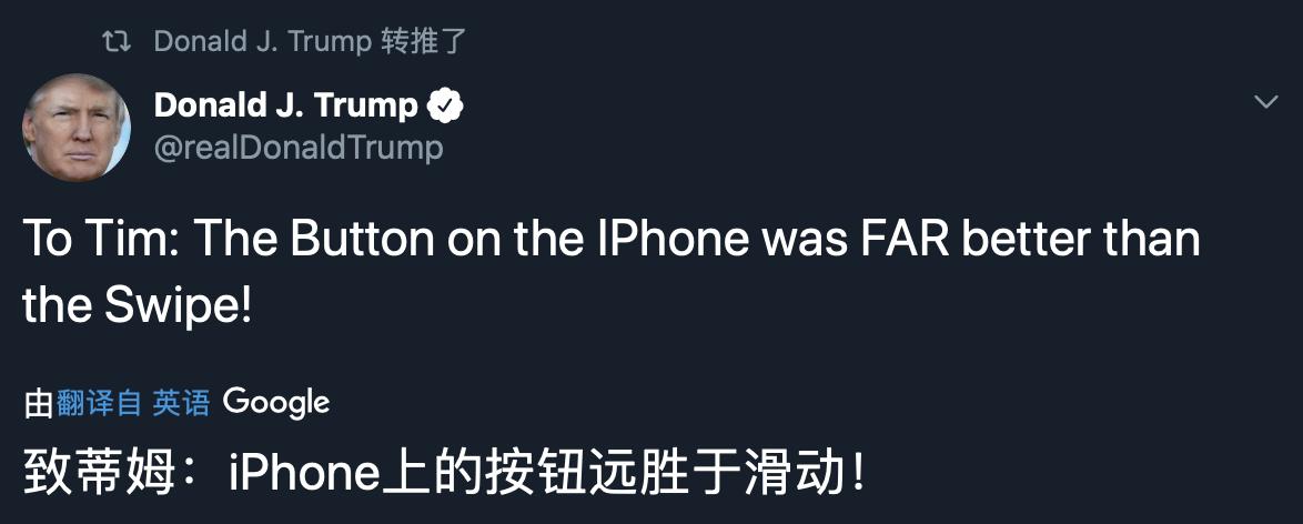 原创            特朗普吐槽全面屏iPhone太难用,按键远胜手势操作