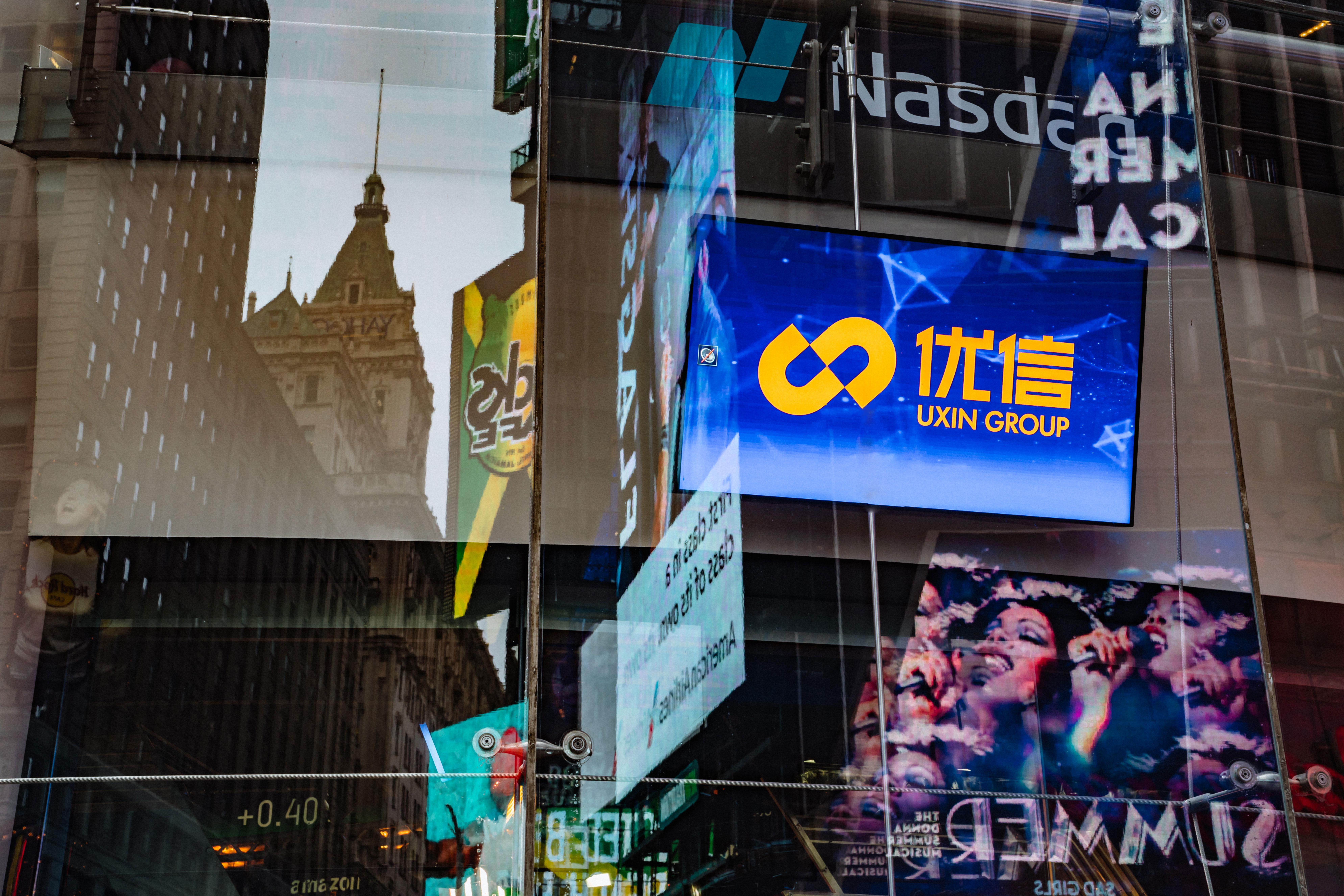 國際投資機構GIC舉牌優信,全國購受資本市場認可