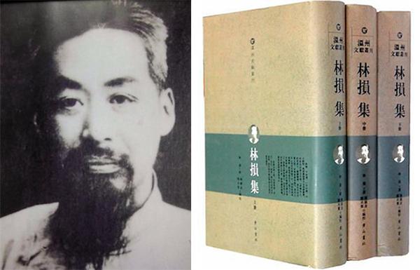 """徐佳贵︱""""高谈平治欲谁听""""——林损与五四新文化运动_北大"""