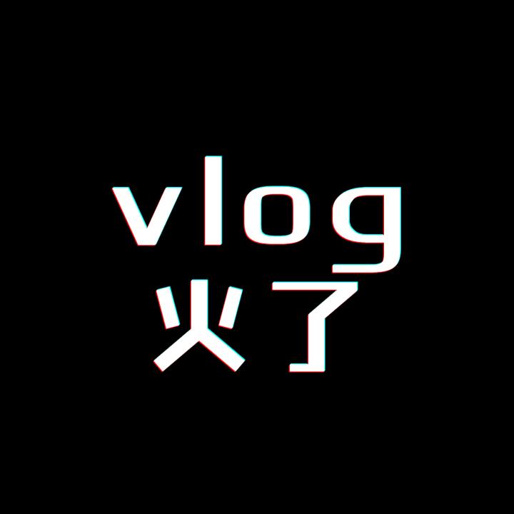 现在的短视频是风口吗?短视频为什么会成为风口