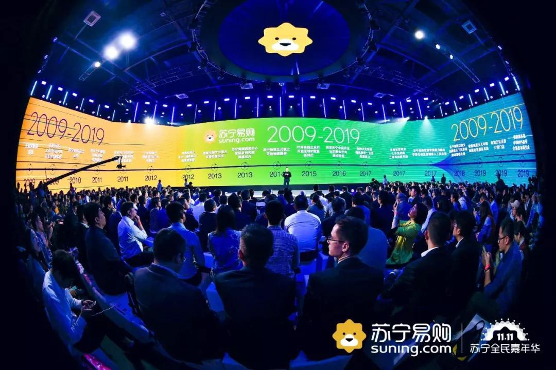 原创            全场景,随时到,苏宁从零售到服务打造全新双十一体验