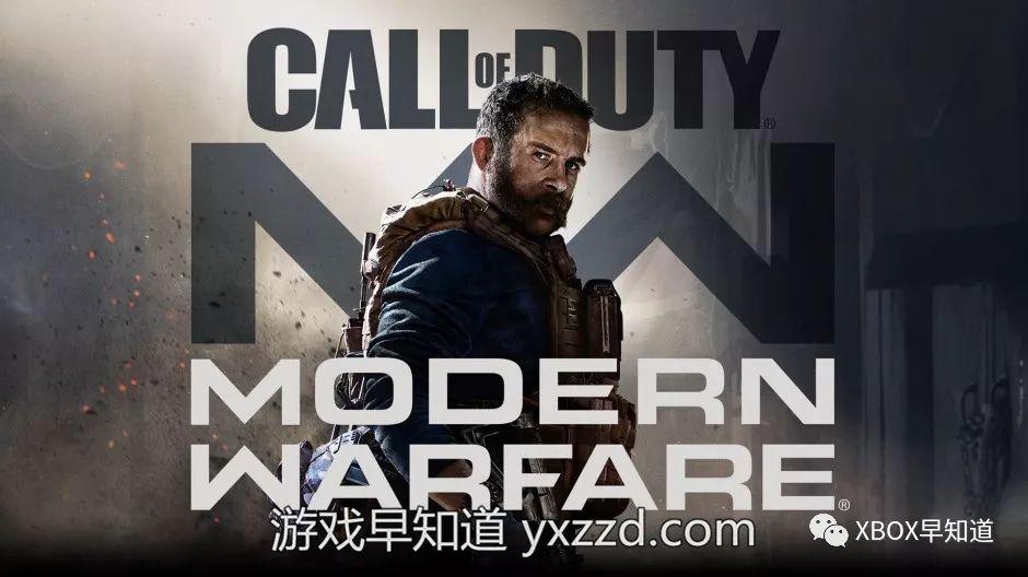 《使命召喚:現代戰爭》正式發售支持官方中文4KHDR跨平臺聯機