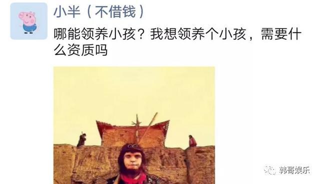 半阳否认老婆出轨,欲领养小孩!李四太彪悍吓跑美女 作者: 来源:网红速报