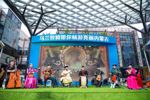 """「蜂窝旅游网」乌兰牧骑表演""""快闪""""上海,内蒙古文旅推介新"""
