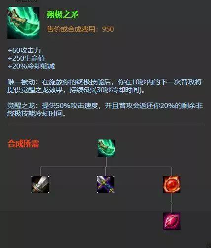 LOL:刺客再次加强,新增两件穿甲装!劫将成T0英雄?