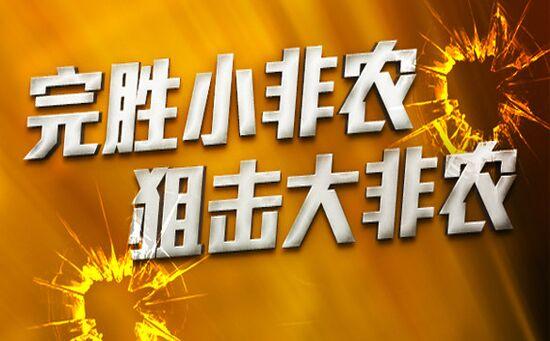 云南蒙恩文化传媒有限公司六神解盘:10.28黄金原