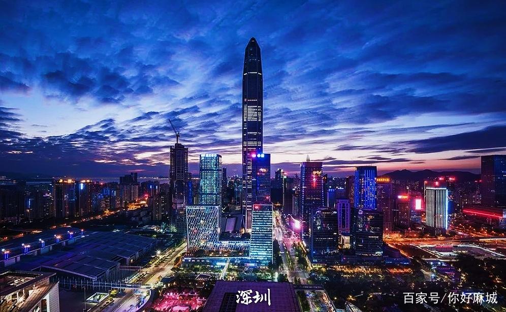 亚洲四小龙 广东 经济总量_亚洲四小龙的配图