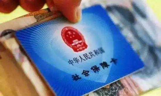 提醒!2020年河北城乡居民医保缴费开始啦!缴费方式、标准看这里