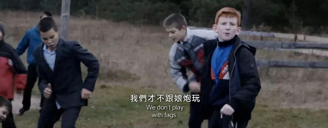 就连叶戈尔的儿子也受到牵连,被学校同学排挤和霸凌.图片
