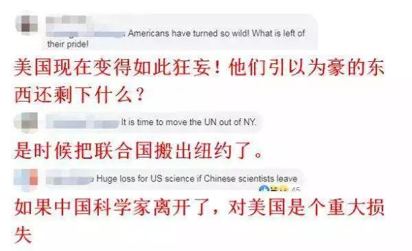 不给中国发签证?这是美国人今年干的最蠢的一件事