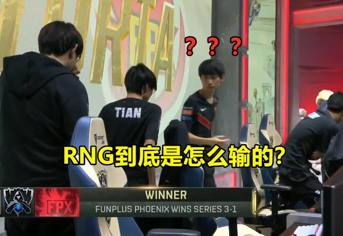 经典复刻?FNC八强赛抽签笑容满面,却成了S8的RNG