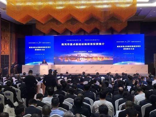 成南达万、汉巴南高铁计划年底开