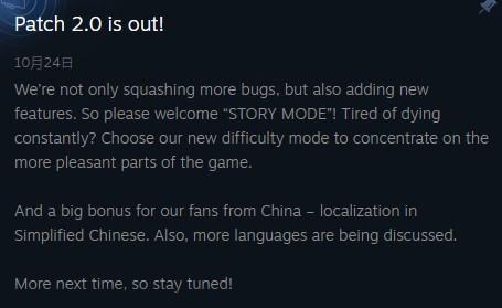 来了!《白日噩梦1998》Steam更新了简体中文_玩家