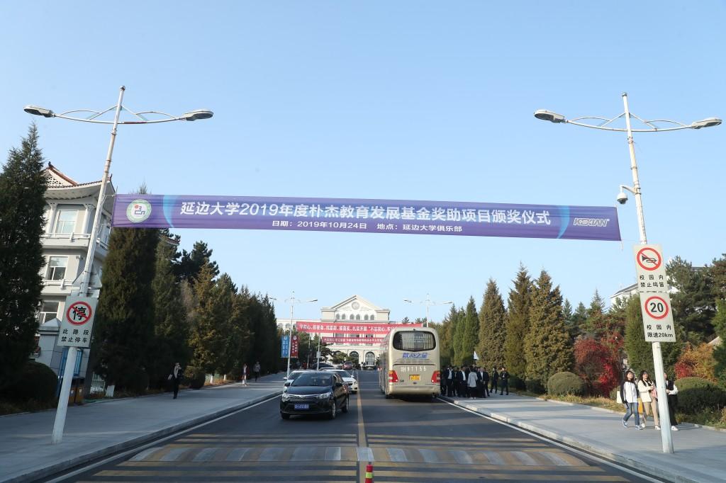 """""""大爱无国界,助学生建梦""""柯Xi安关注教育,热爱大学"""