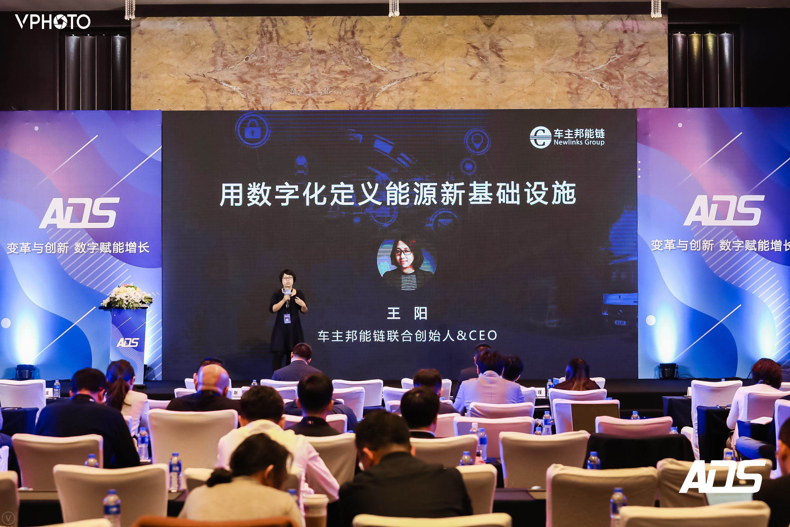 车主邦联创兼CEO王阳出席ADS汽车行业数字化创新峰会并讲话